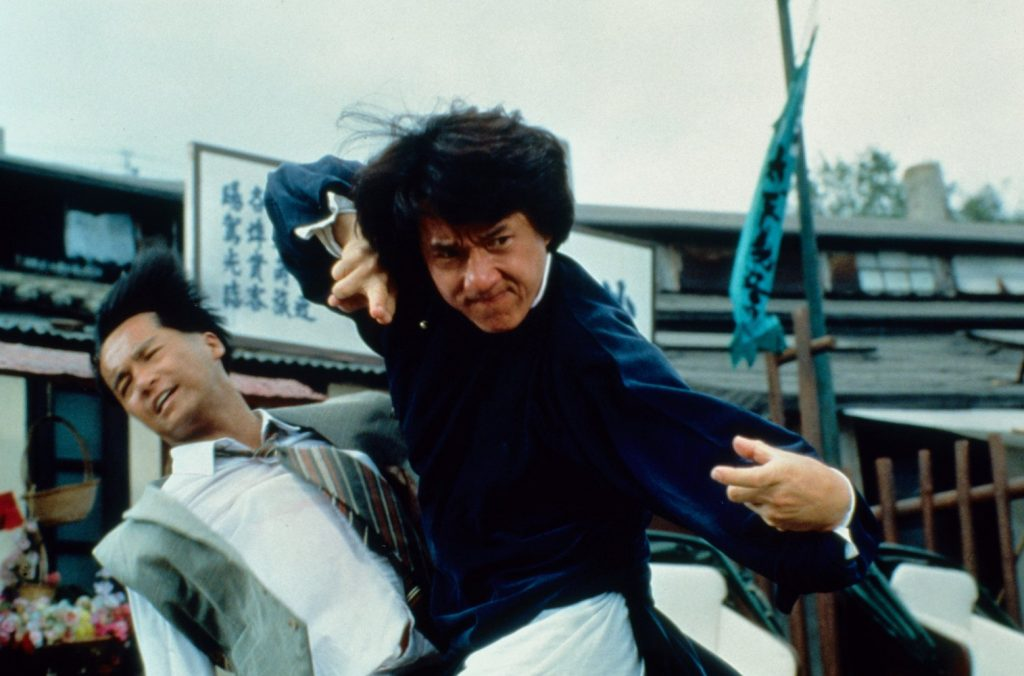 Drunken Master Still Shot