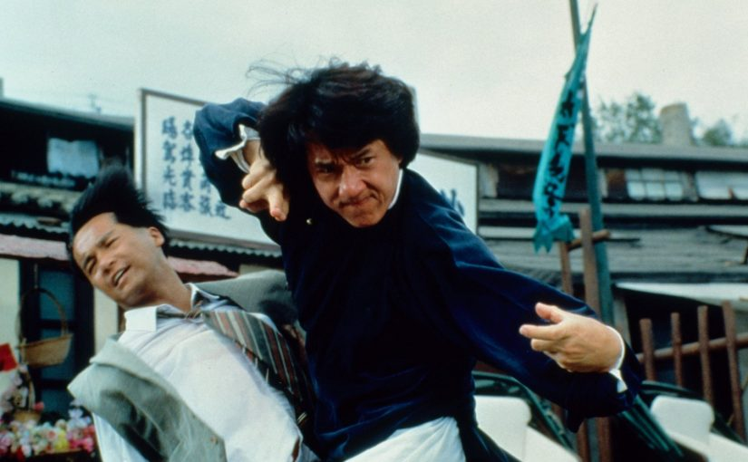 Jackie Chan Movie Marathon