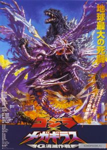 Godzilla Vs Megagurius