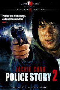 Police Story 2