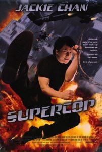 Supercop